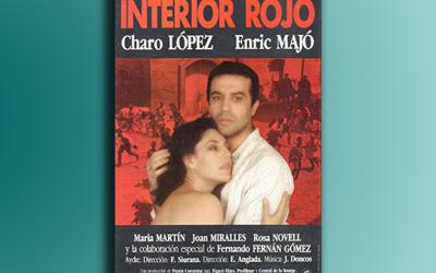 Interior Rojo (1983)